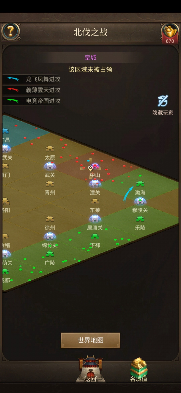 Screenshot_20201122_193411_com.jedigames.p16.htc.jpg