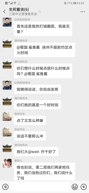 Screenshot_20201226_182457_com.tencent.mm.jpg