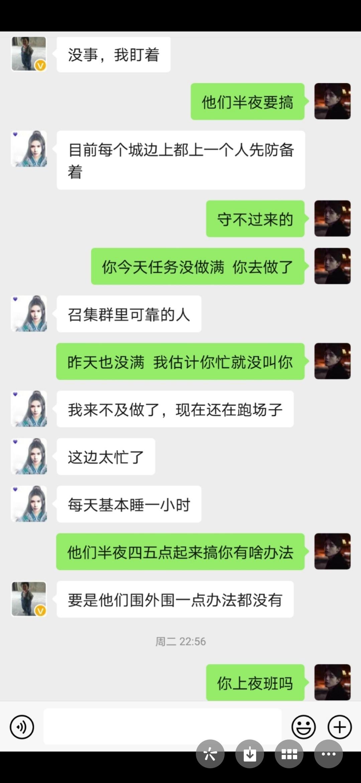 Screenshot_20201227_124334_com.tencent.mm.jpg