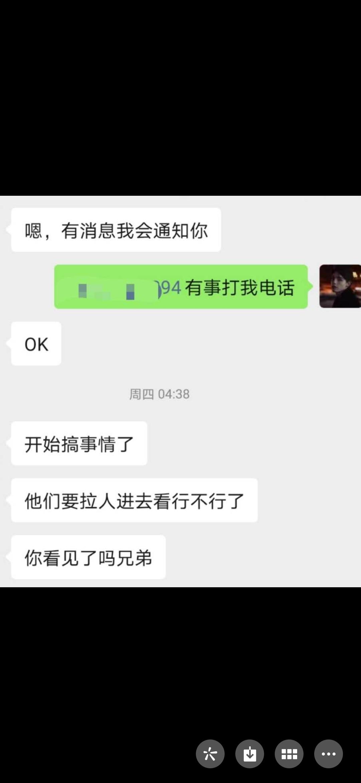 Screenshot_20201227_152131_com.tencent.mm.jpg