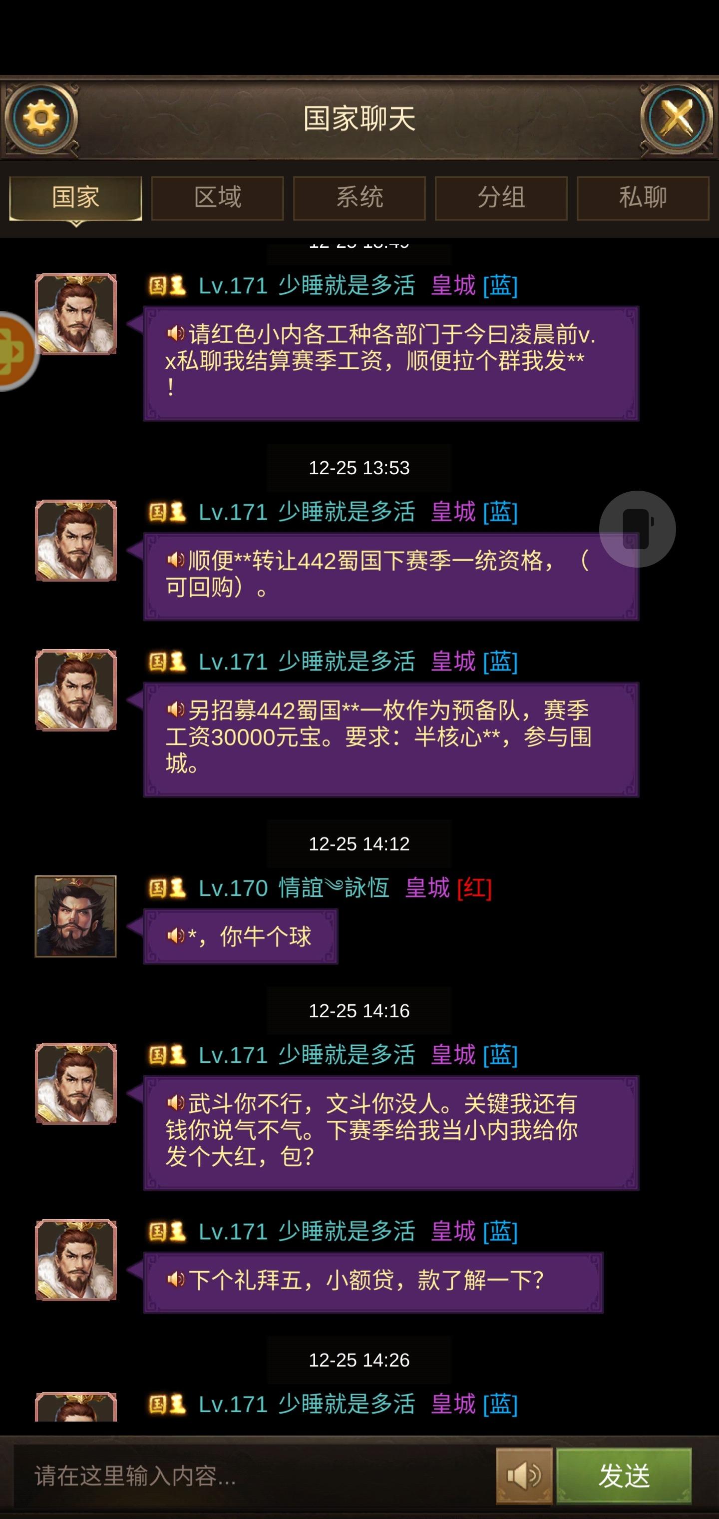 Screenshot_20201227-171403.jpg