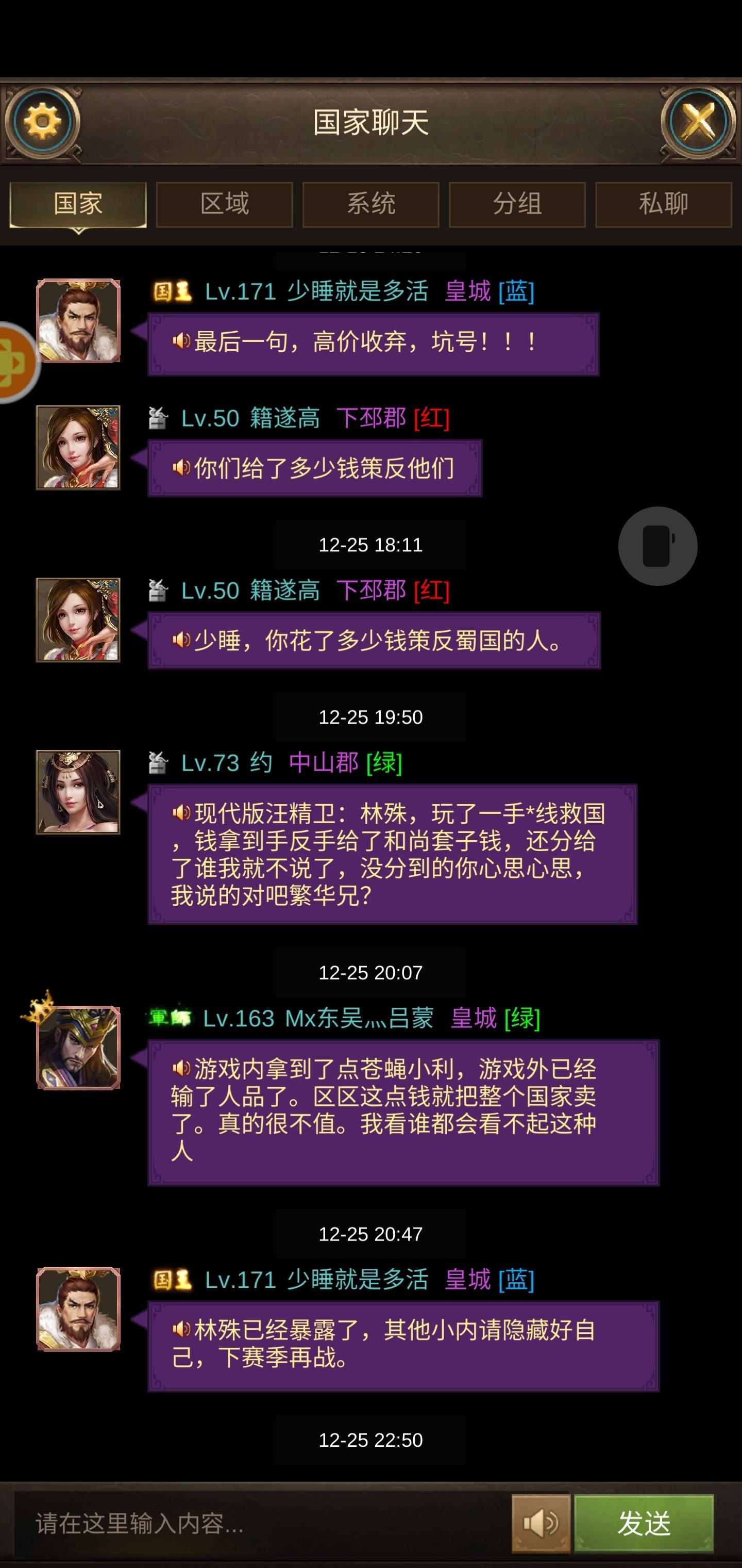 Screenshot_20201227-171418.jpg