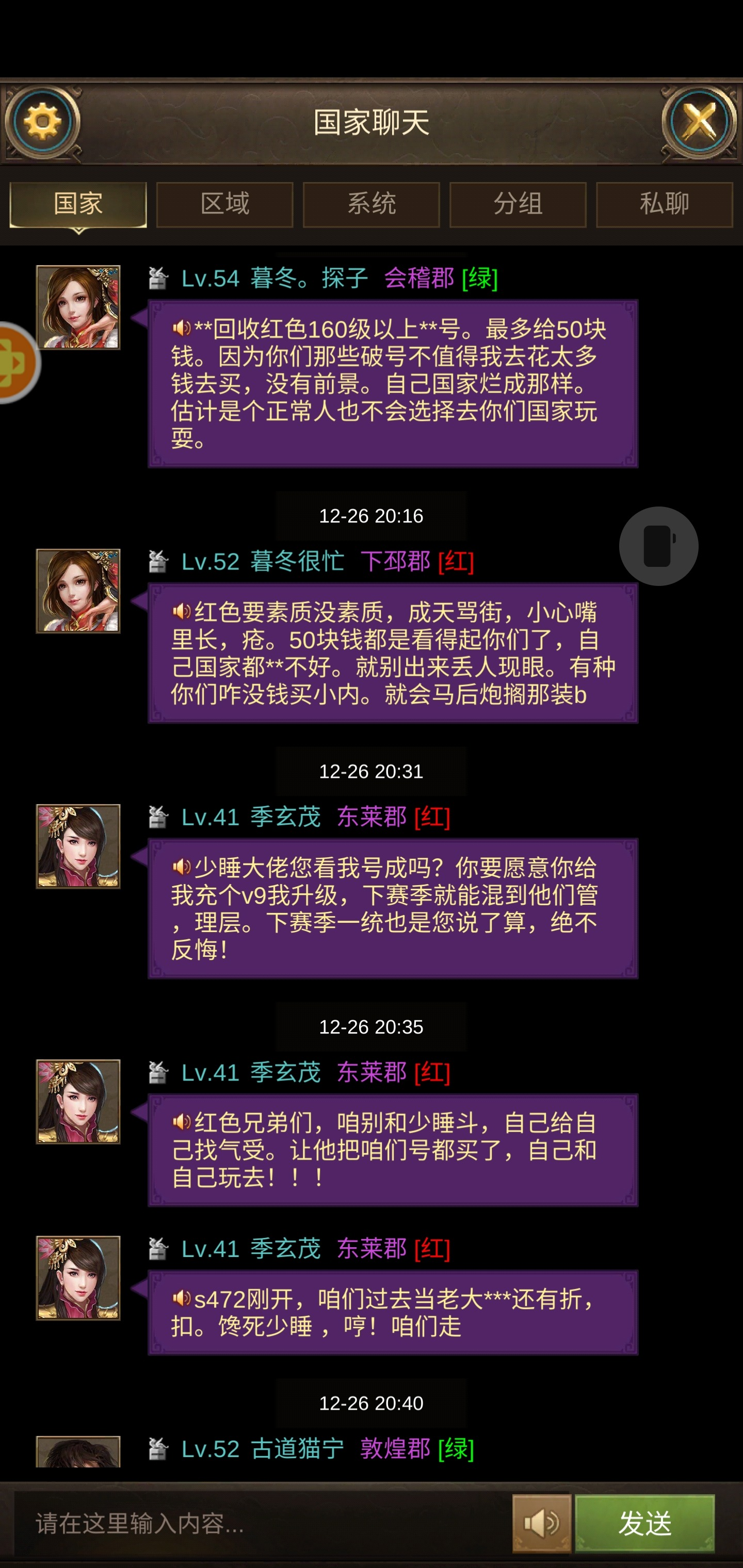 Screenshot_20201227-171508.jpg