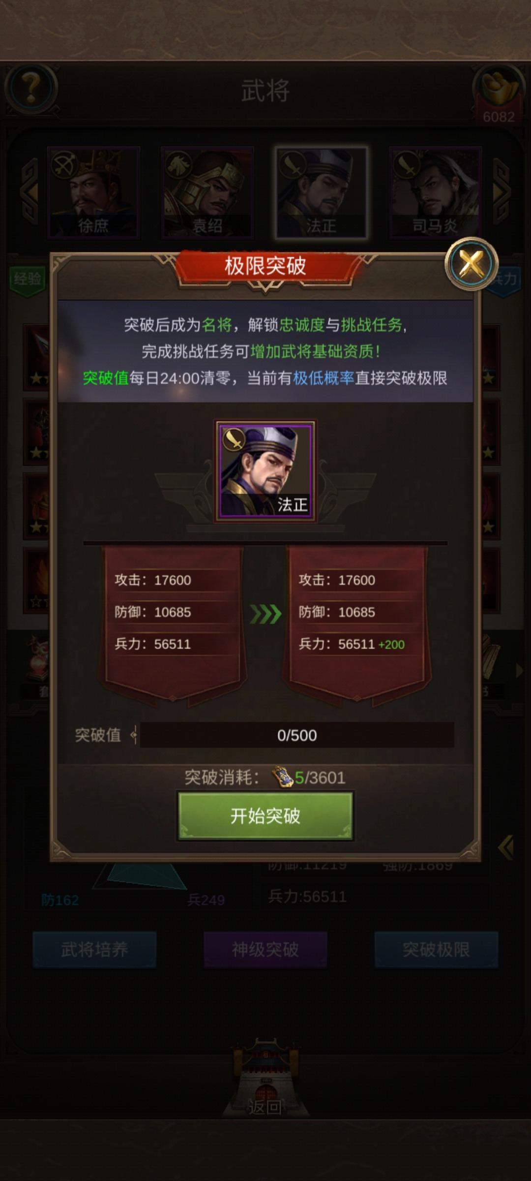 Screenshot_20210127_102425_juedi.tatuyin.rxsg.huawei.jpg