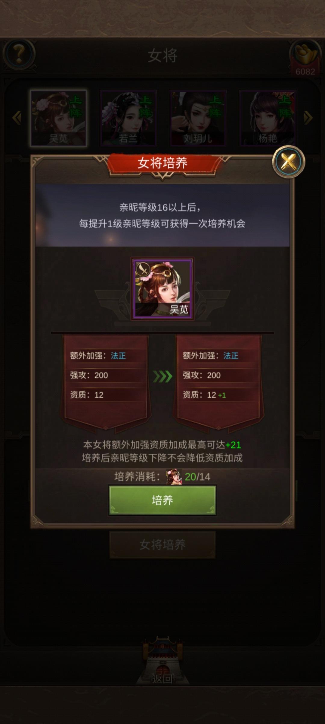 Screenshot_20210127_102440_juedi.tatuyin.rxsg.huawei.jpg