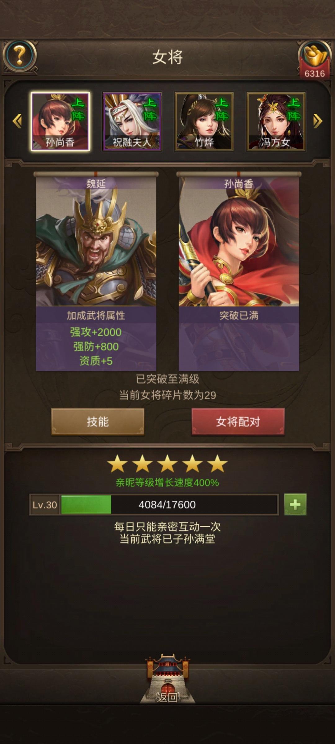 Screenshot_20210128_104250_juedi.tatuyin.rxsg.huawei.jpg