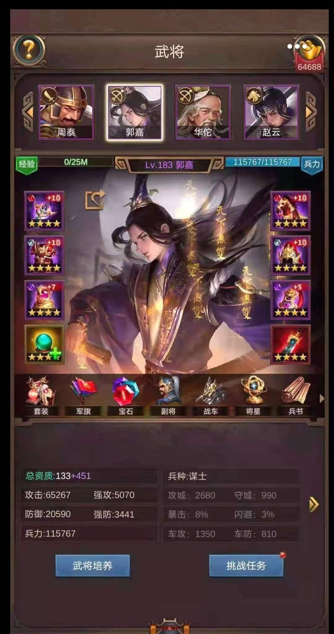 Screenshot_20210220_071900_com.tencent.mm_edit_518975455786954.jpg
