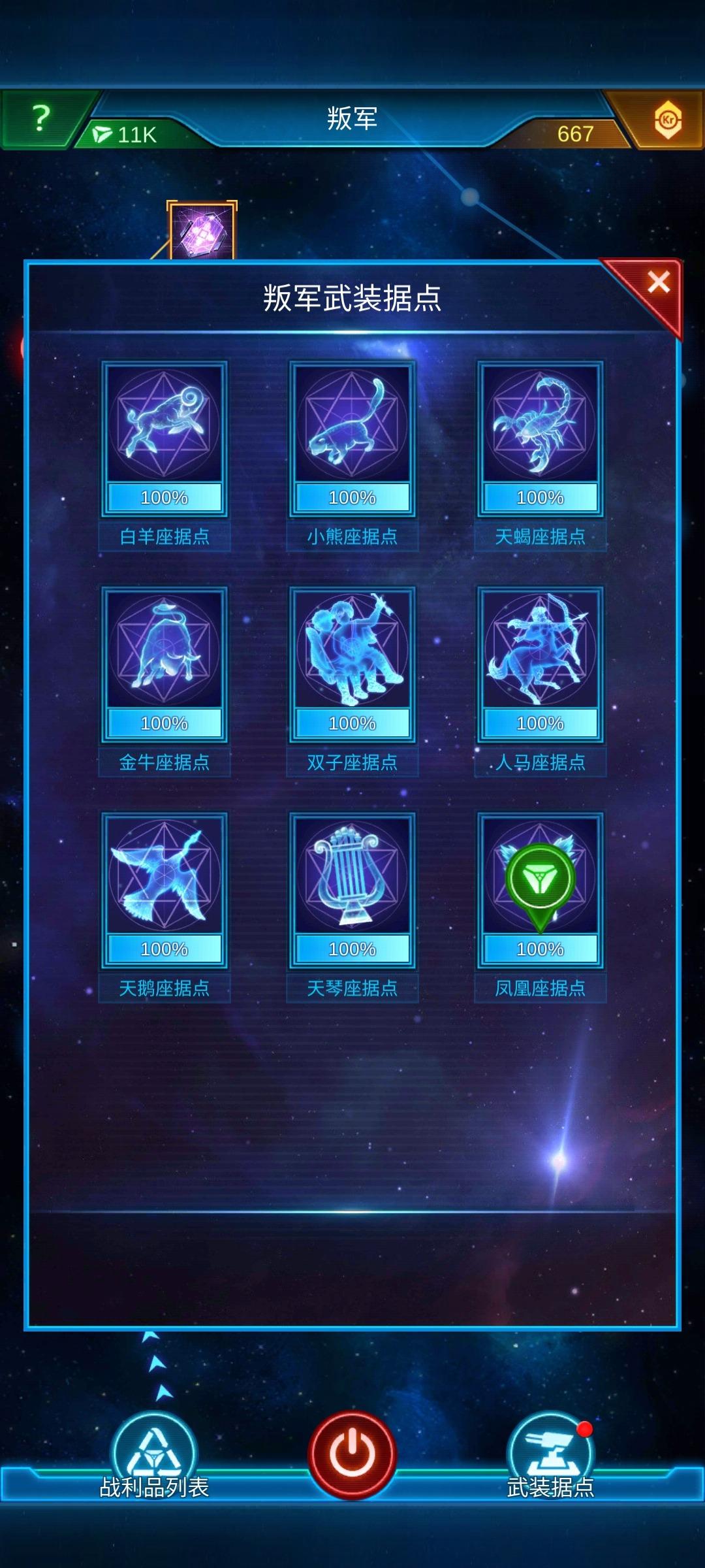 Screenshot_2021-02-23-05-42-13-308_com.jedigames.p16s.nearme.gamecenter.jpg