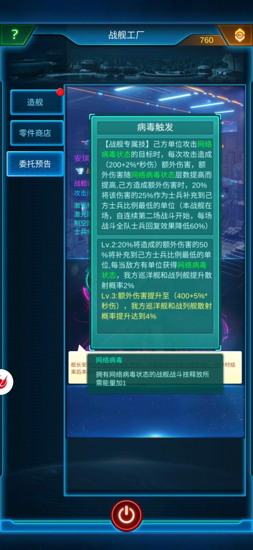 Screenshot_20210225_103211_com.yhzj.jedi.yueqiu.jpg
