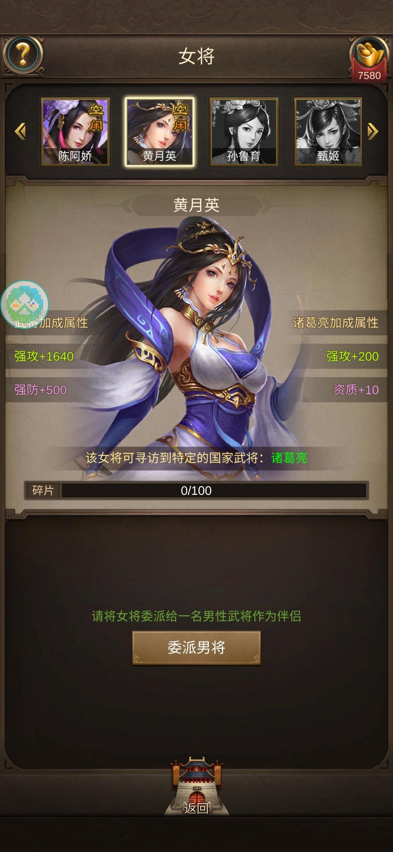 Screenshot_20210228_003205_com.jedigames.RXSG.caohua.jpg