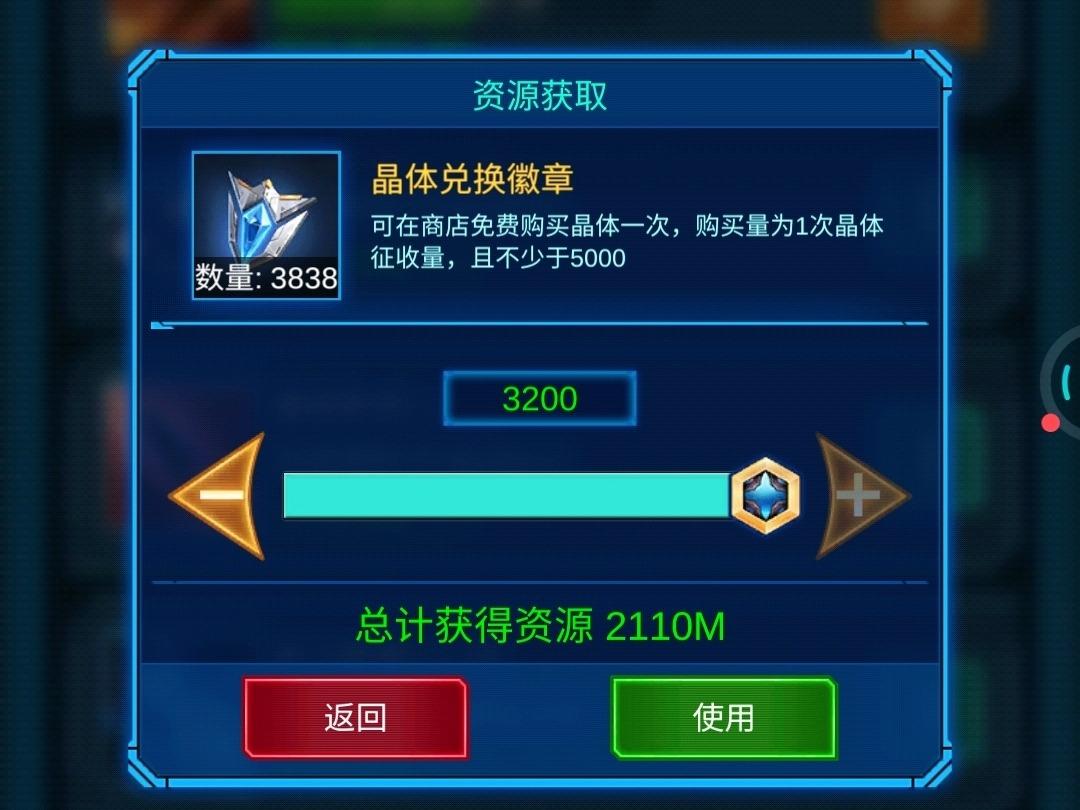 IMG_20210307_003945.jpg
