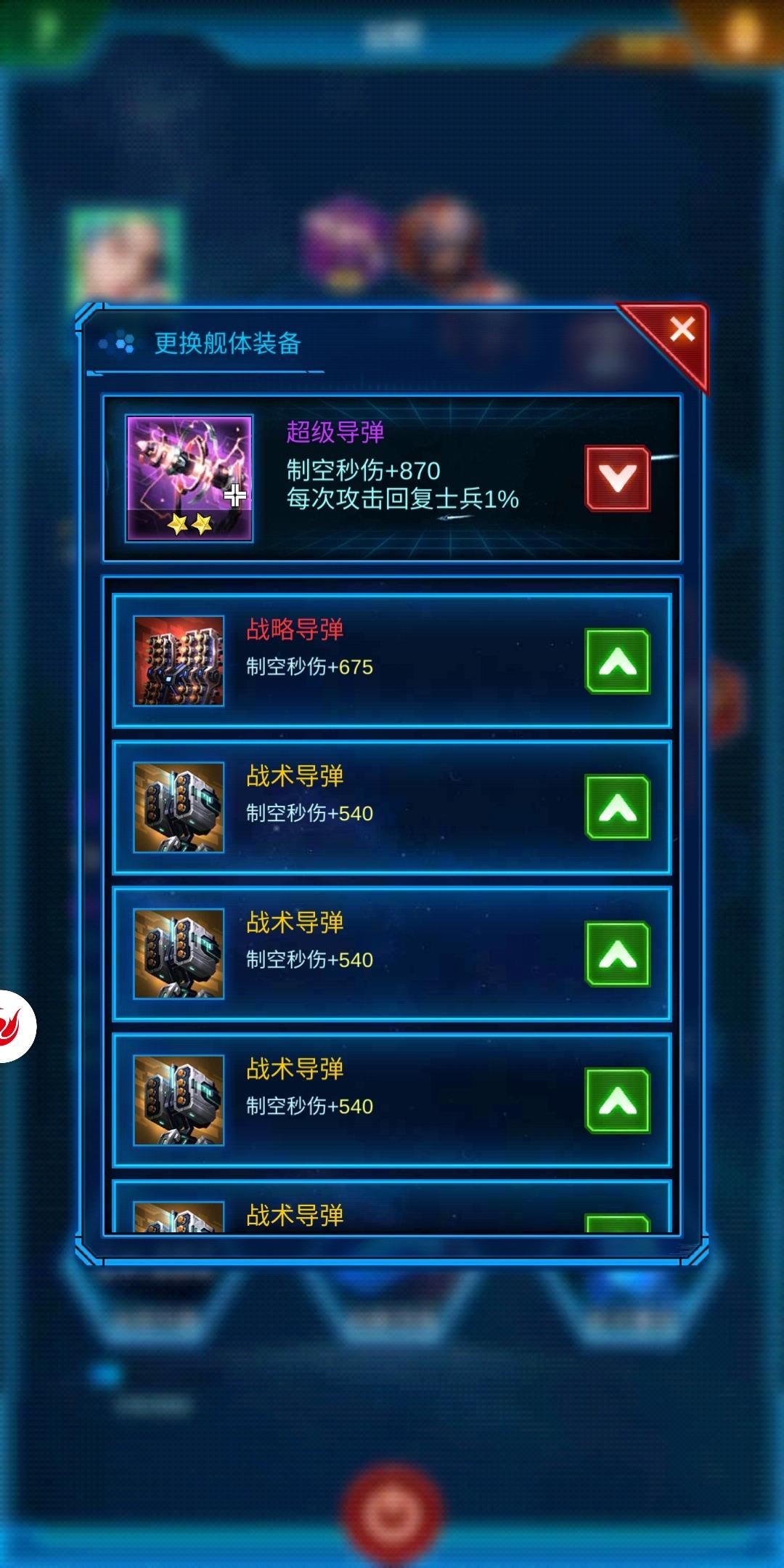 Screenshot_2021-03-13-18-12-05-998_com.jedigames.p16s.luobo.jpg