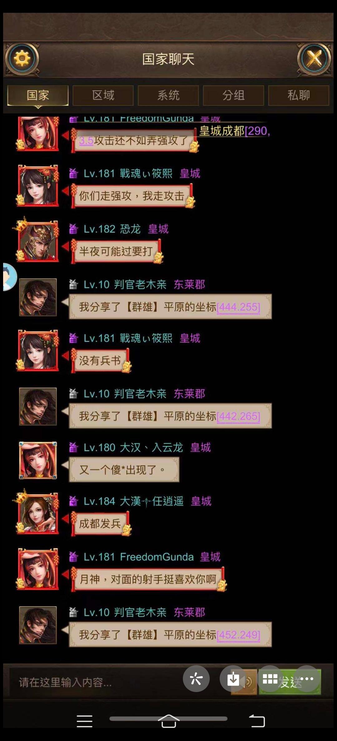 Screenshot_20210317_072517.jpg