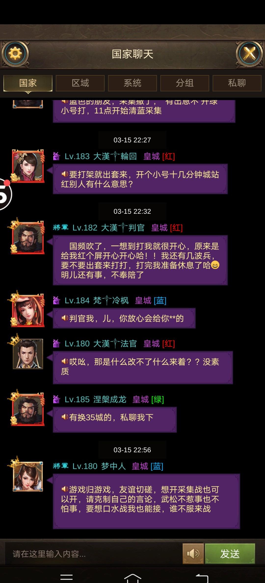 Screenshot_2021_0317_204105.jpg