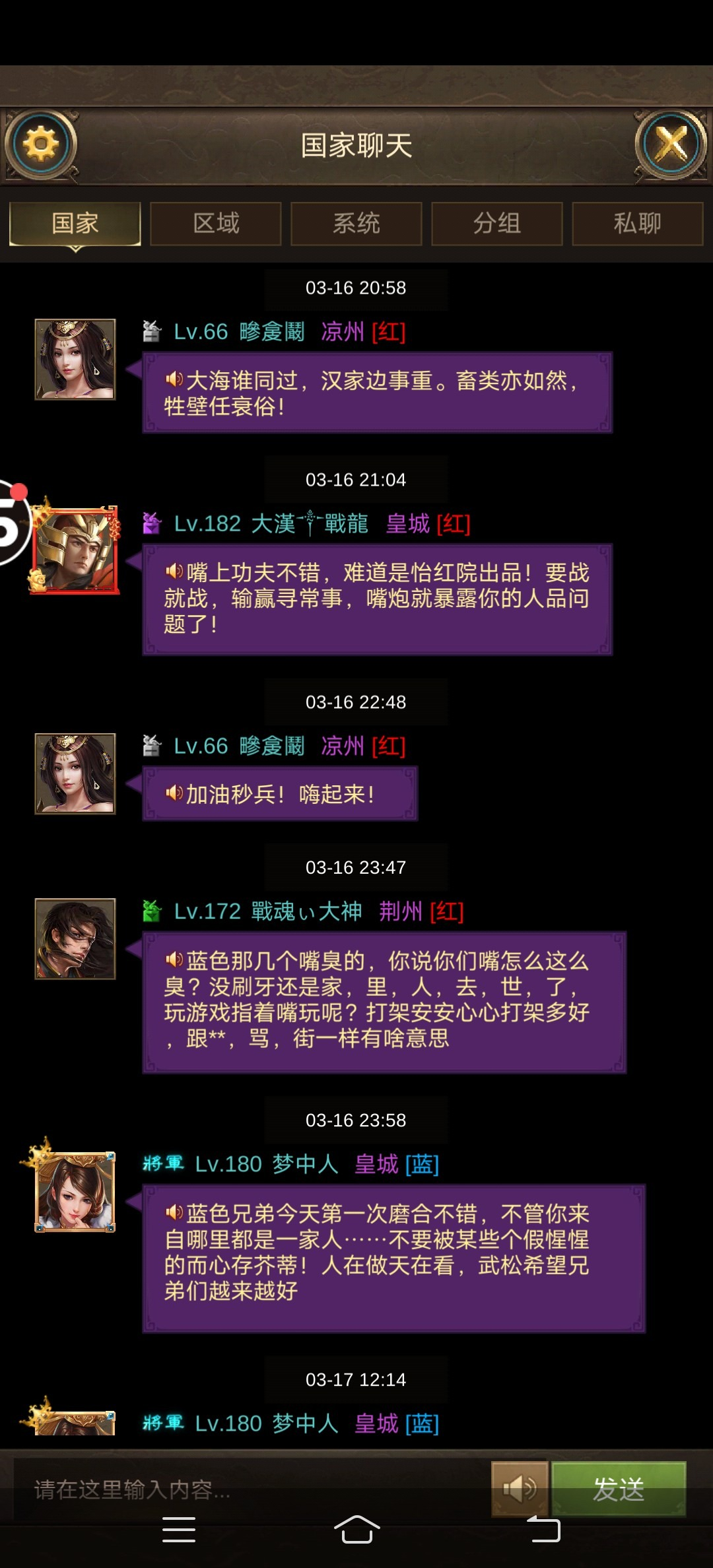 Screenshot_2021_0317_204157.jpg