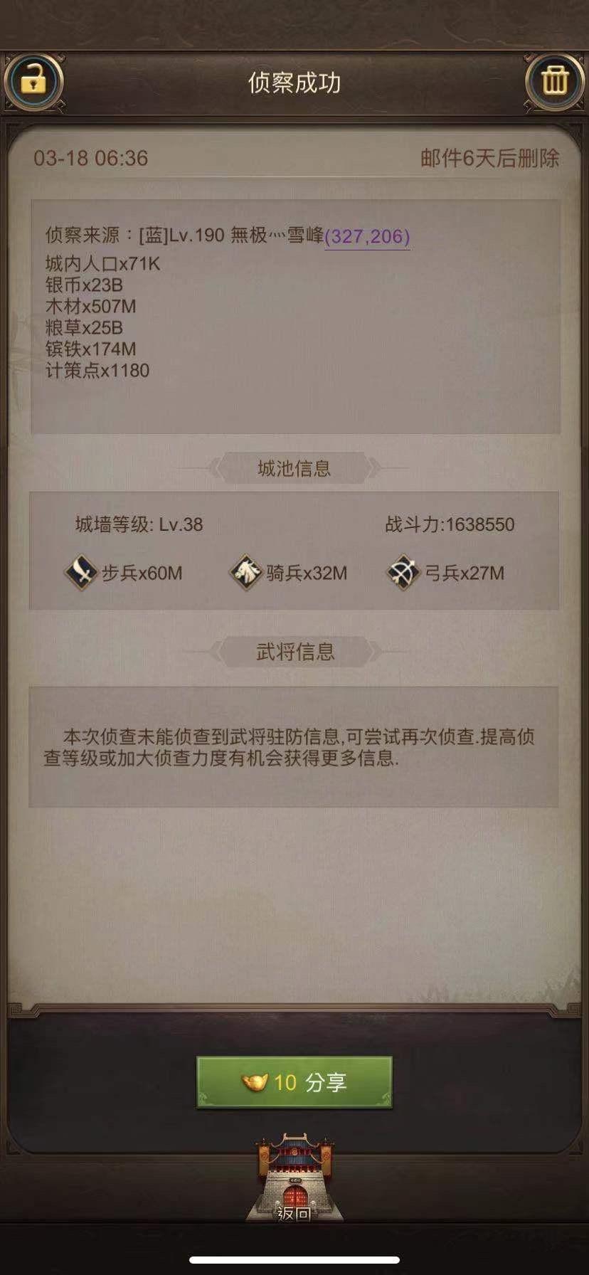 CE046B26-8A65-4E7C-92E5-964680460787.jpeg