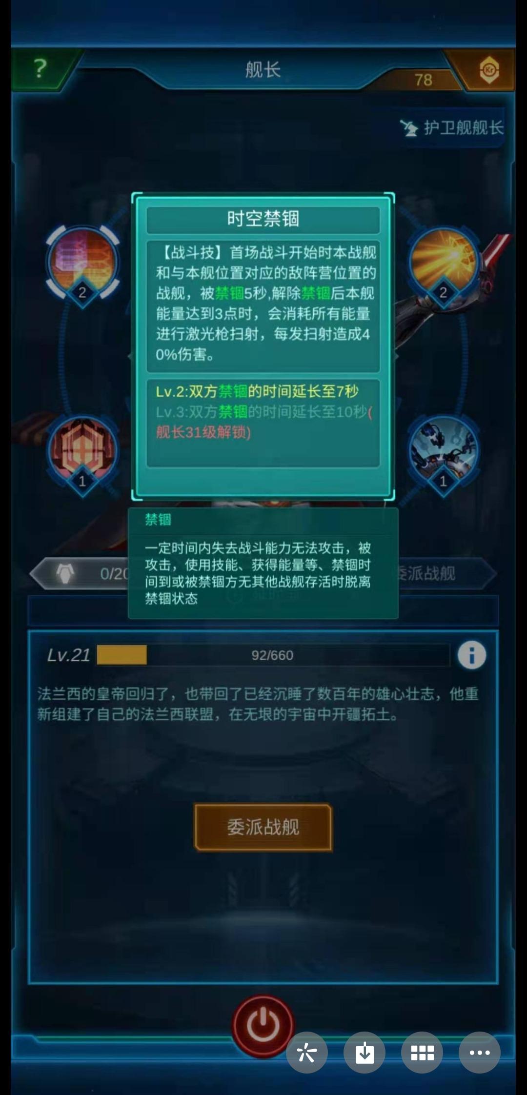 Screenshot_2021-04-03-18-42-29-927_com.tencent.mm.jpg