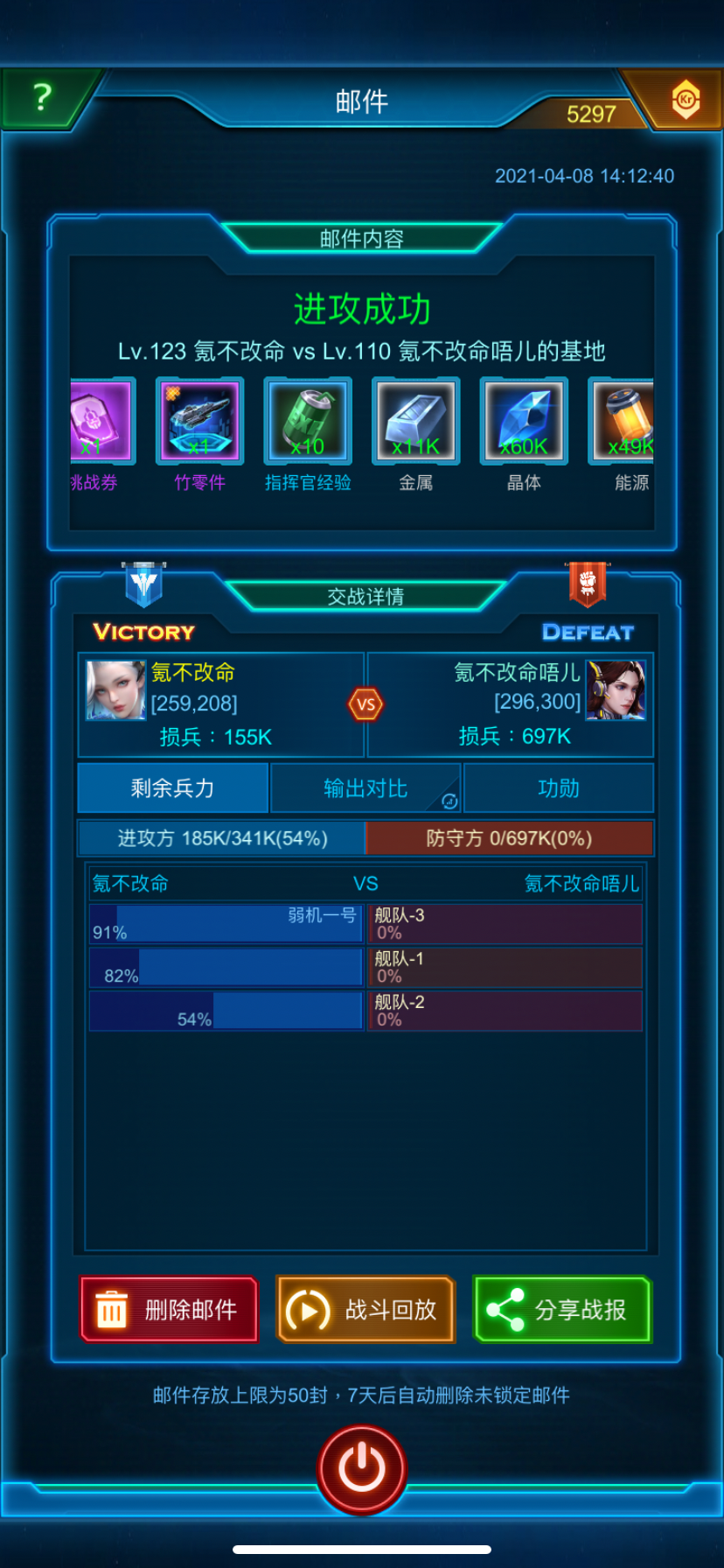 C7317380-10D8-4BA6-9064-3D26AF315F04.png