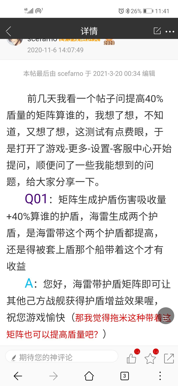 Screenshot_20210416_234125_com.huawei.browser.jpg