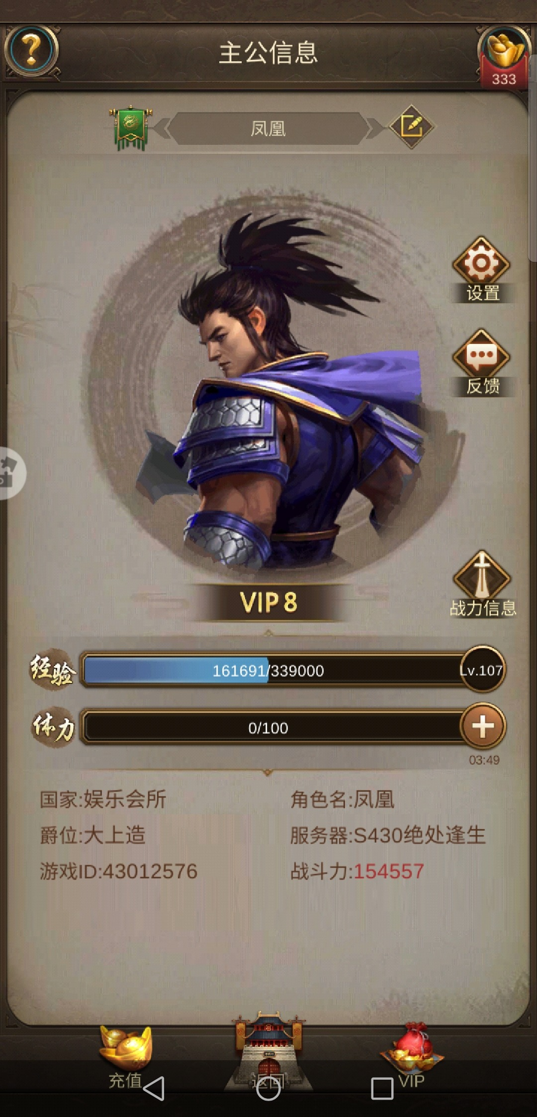 Screenshot_20210501_130139_juedi.tatuyin.rxsg.huawei.jpg