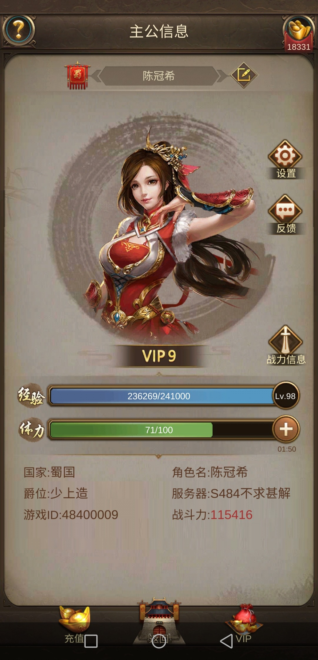 Screenshot_20210501_004440_juedi.tatuyin.rxsg.huawei.jpg
