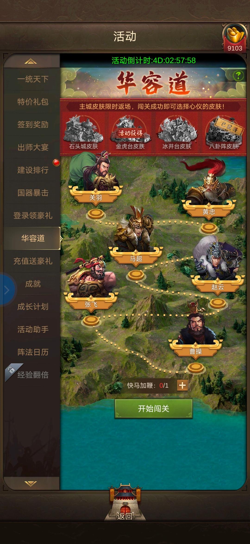 Screenshot_20210501_200203.jpg