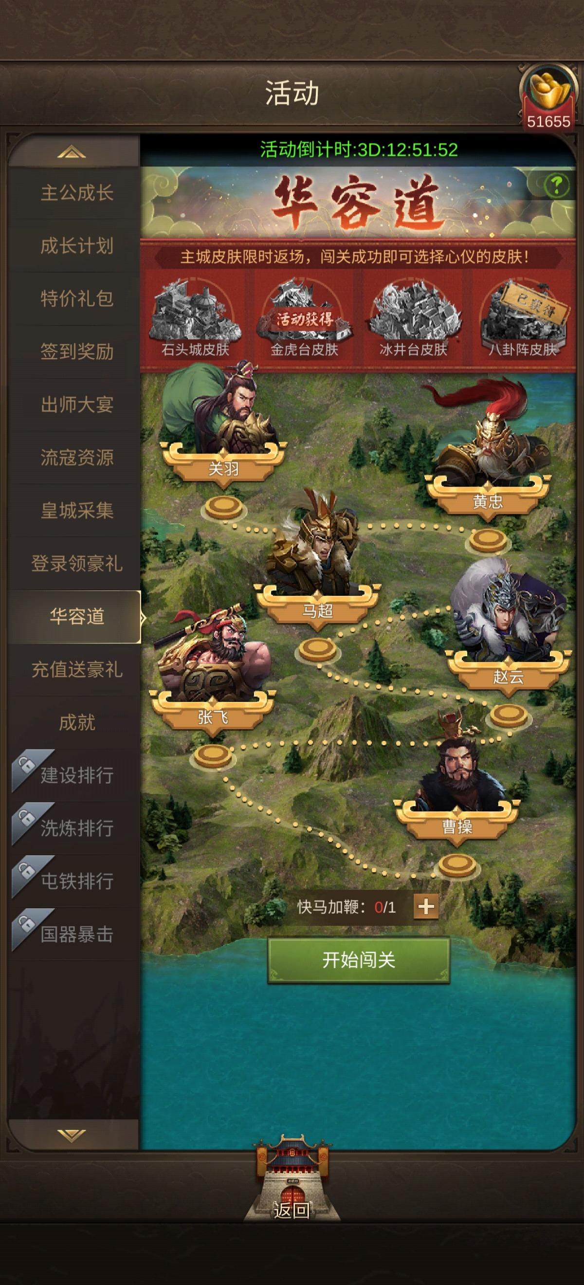 Screenshot_20210502_100808_com.jedigames.p16.mi.jpg