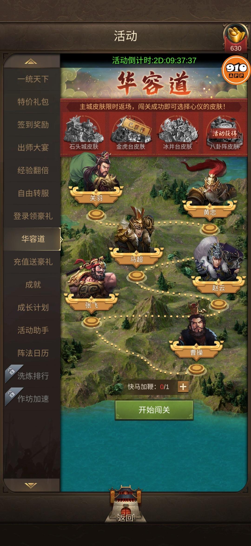 Screenshot_20210503_132224_com.juedigame.fyzh.shoumeng.jpg