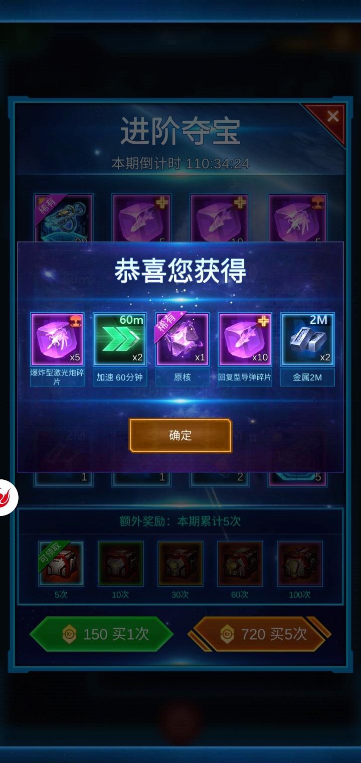 Screenshot_2021-05-05-09-25-35-40_e05ec0690daf8779ceee940cb4bede09.jpg