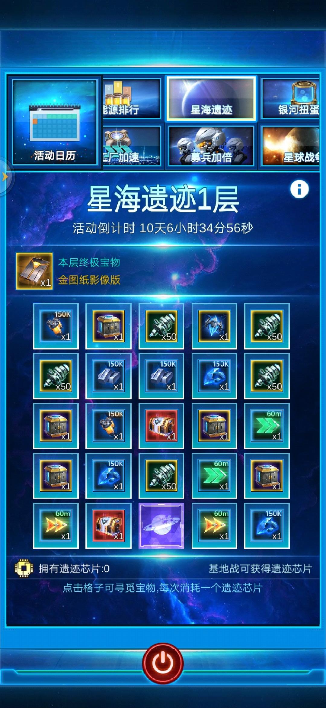 Screenshot_20210505_052505.jpg