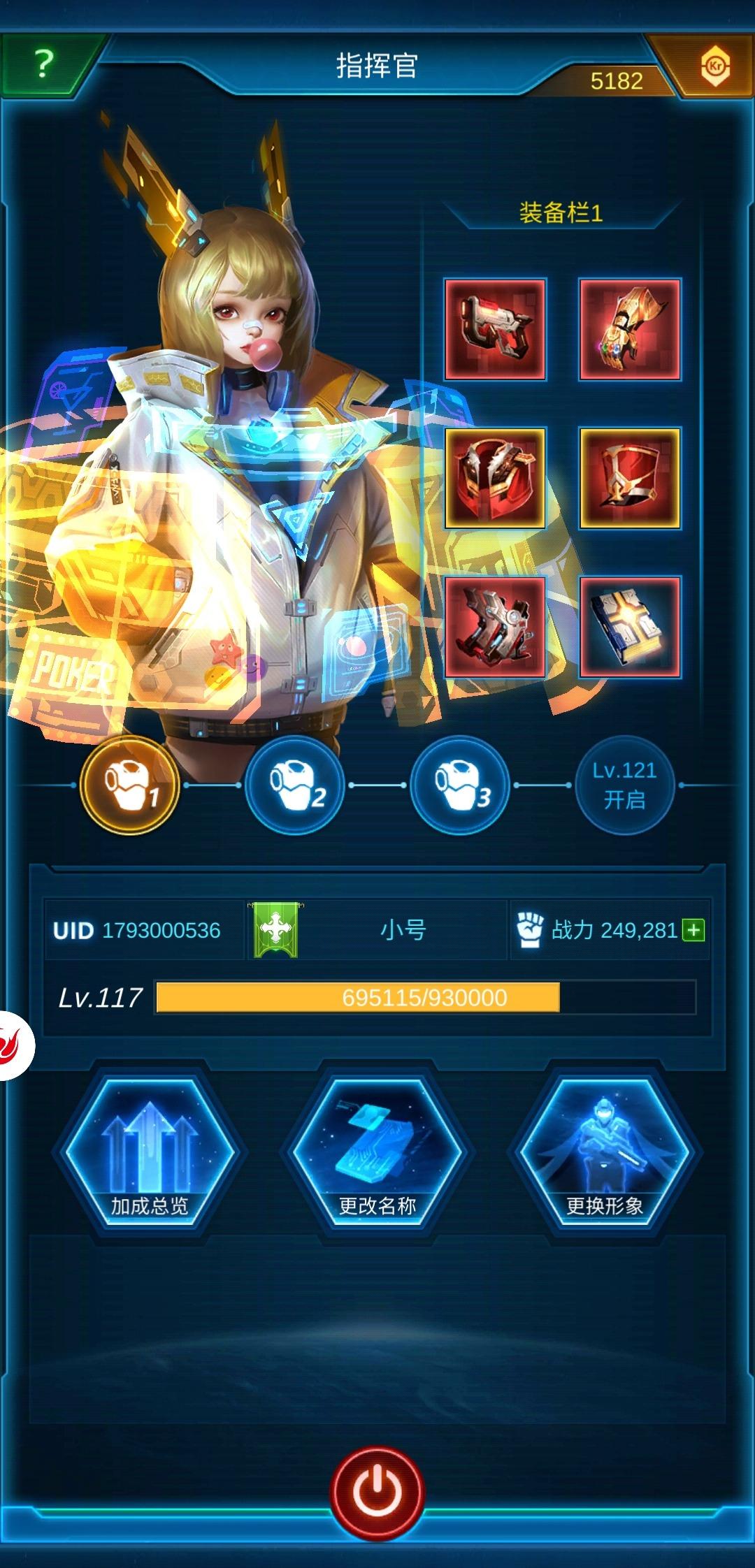 Screenshot_2021-05-07-13-53-44-177_com.jedigames.p16s.luobo.jpg