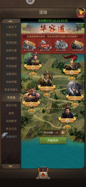 Screenshot_20210504_071625_juedi.tatuyin.rxsg.huawei.jpg