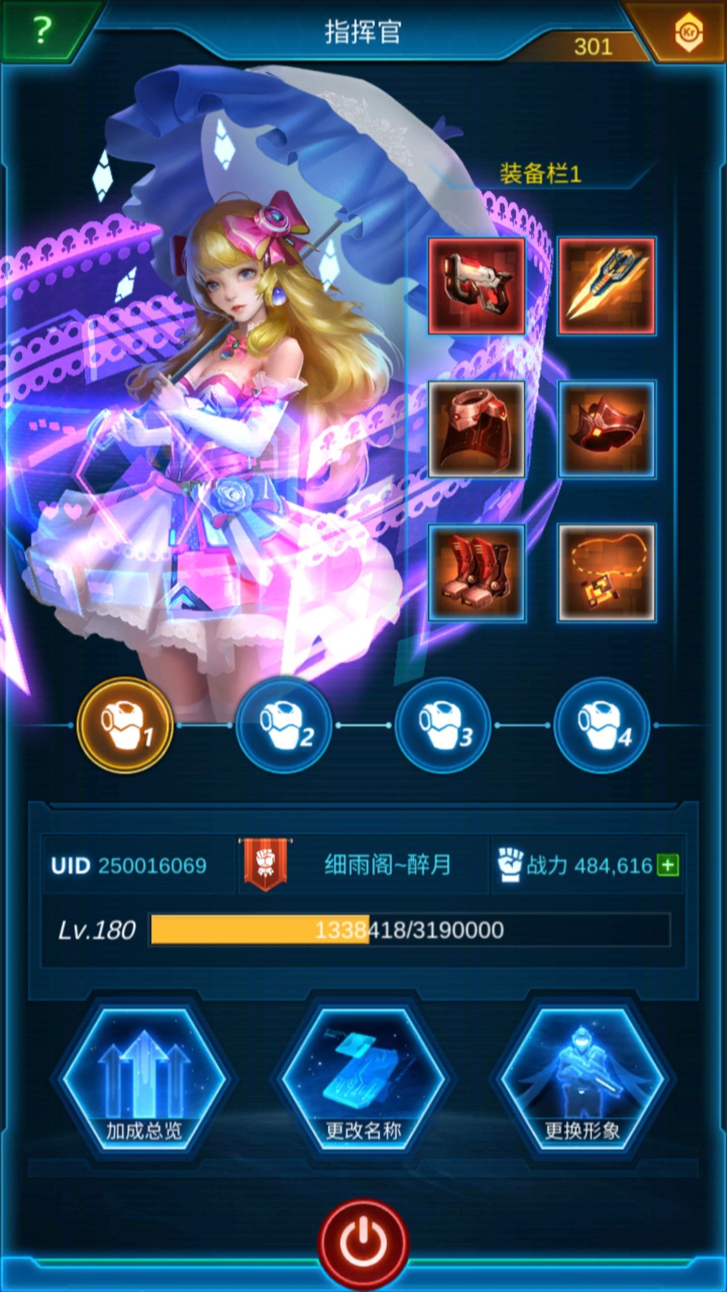 Screenshot_20210507_234714_com.jedigames.p16s.huawei.jpg