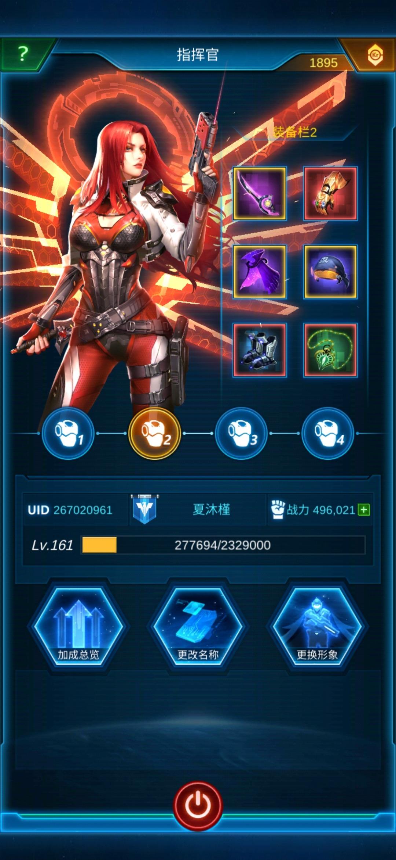 Screenshot_20210508_003727_com.jedigames.p16s.huawei.jpg