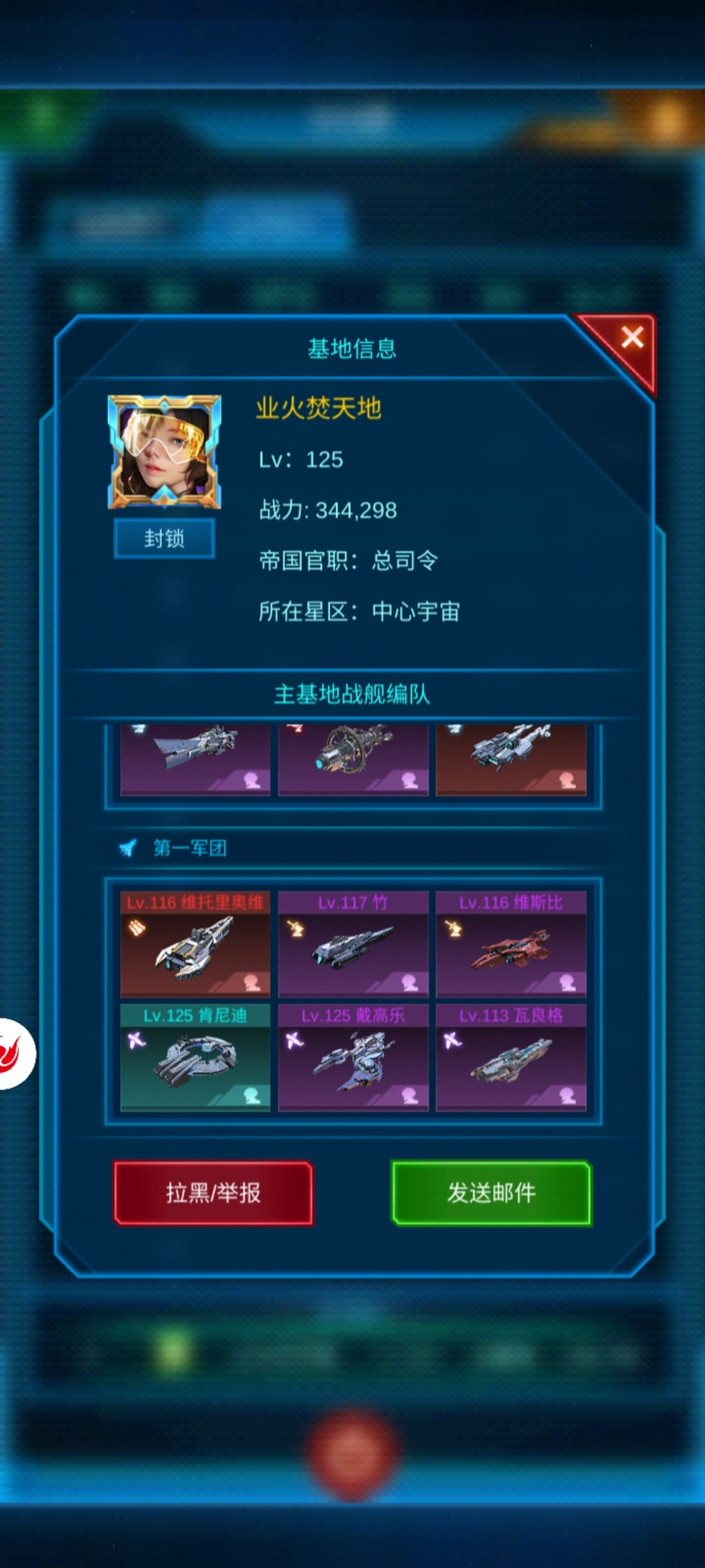 Screenshot_20210508_083958_com.jedigames.p16s.luobo.jpg