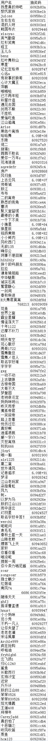 5-13 江山.png