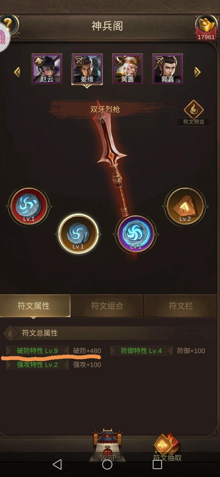 Screenshot_20210519_082540.jpg