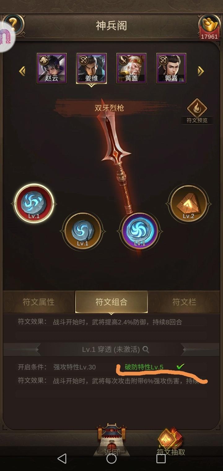 Screenshot_20210519_082512.jpg