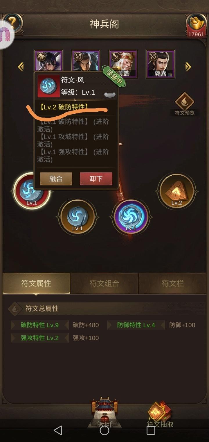 Screenshot_20210519_082452.jpg