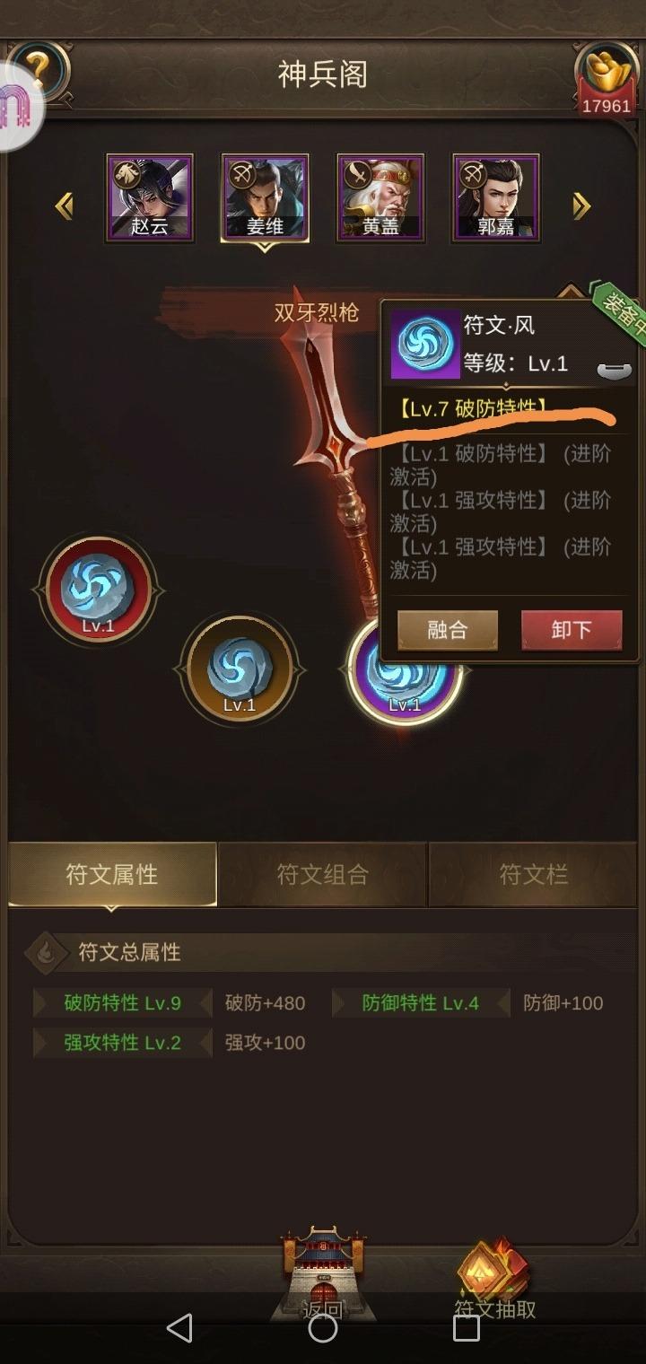 Screenshot_20210519_082404.jpg