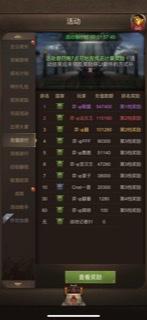 C026111D-7791-44E0-8F8B-11A6E9619AF2.png