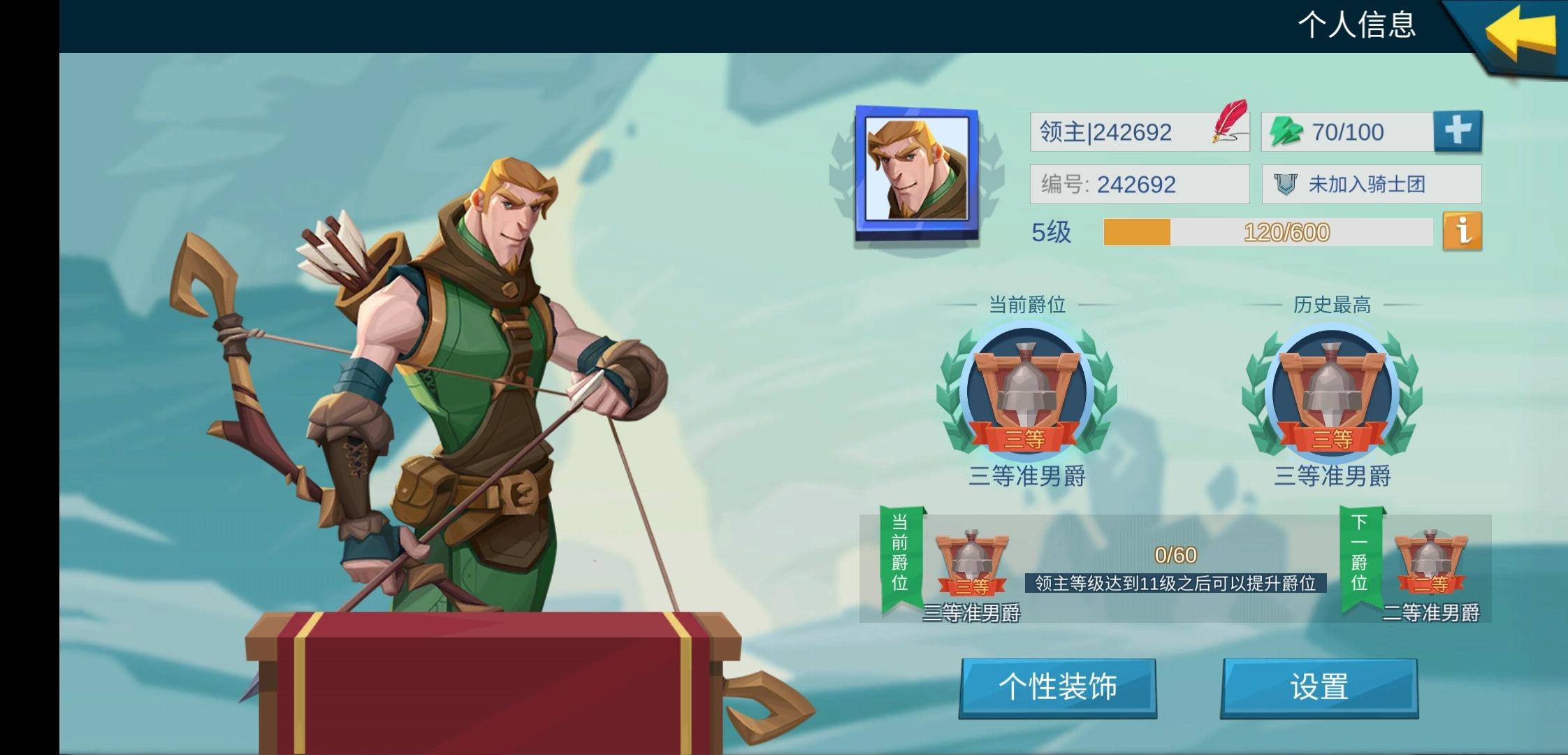 Screenshot_2021-06-01-17-02-12-685_com.jedigames.p21.guanwang.jpg