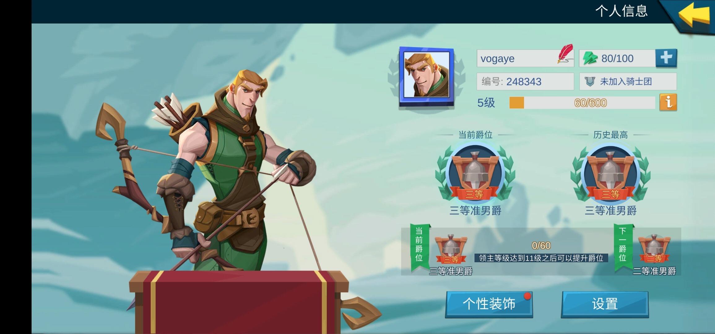 Screenshot_20210601_183701_com.jedigames.p21.guanwang.jpg