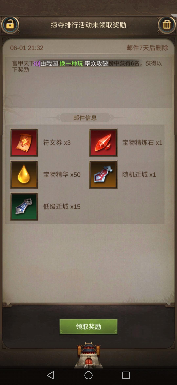 Screenshot_20210601_213214_juedi.tatuyin.rxsg.huawei.jpg