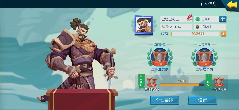 Screenshot_20210601_225212_com.jedigames.p21.guanwang.jpg