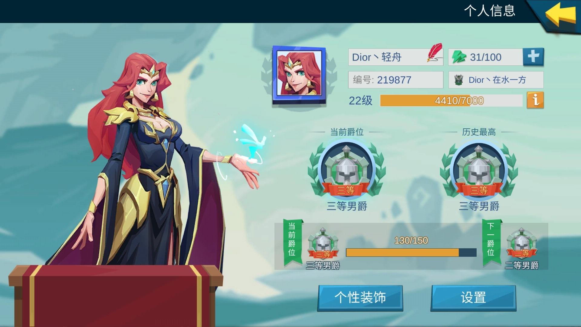 Screenshot_20210602_024525_com.jedigames.bjcw.huawei.jpg