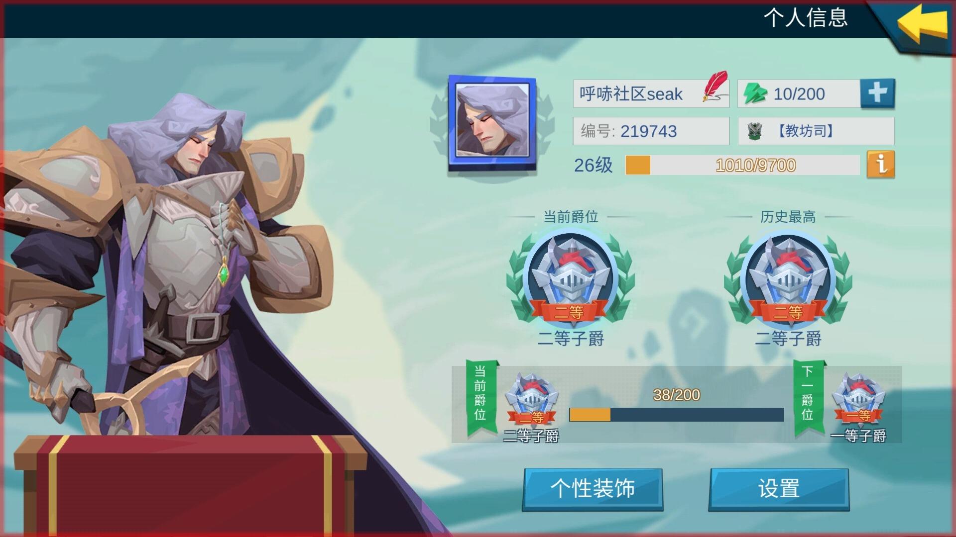 Screenshot_2021-06-02-11-22-09-377_com.jedigames.p21.guanwang.jpg