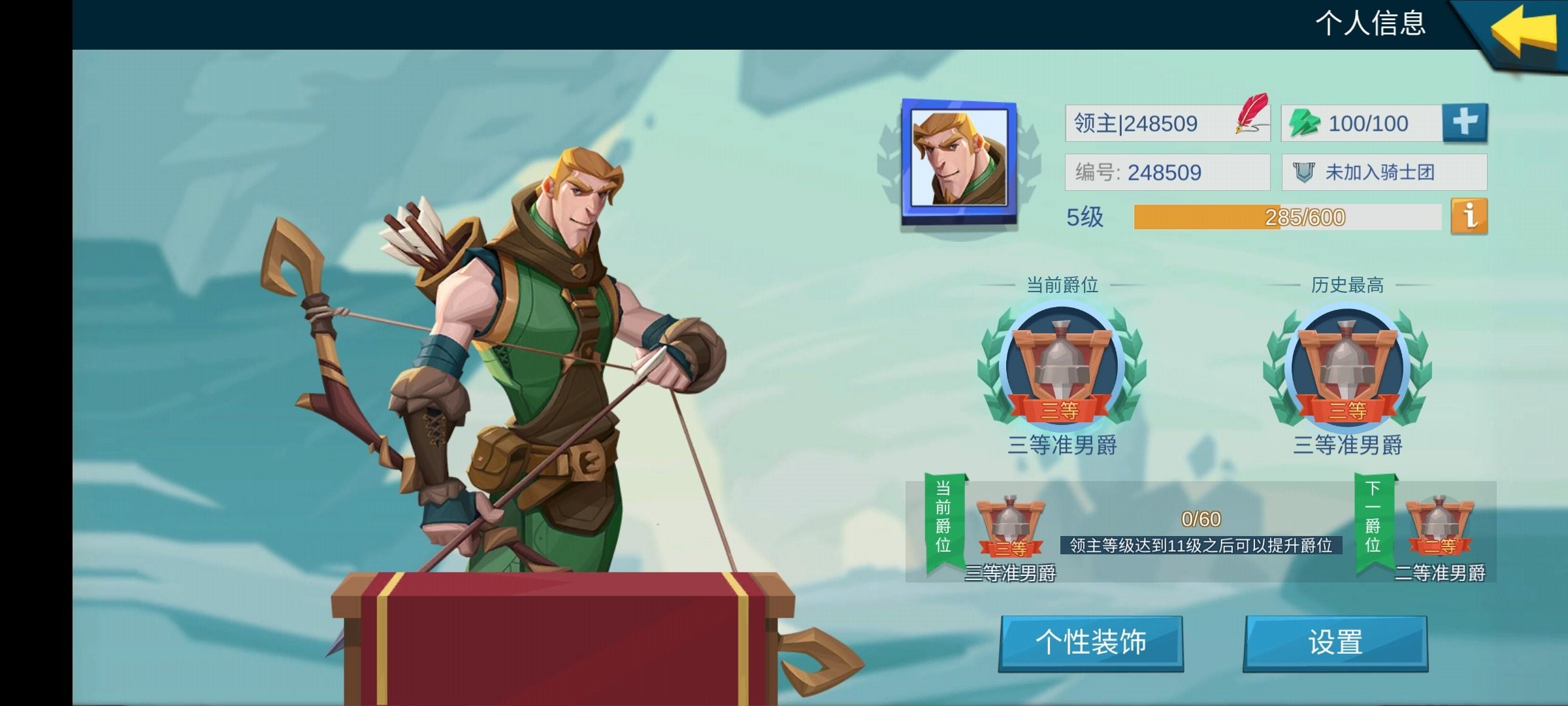 Screenshot_20210602_172035_com.jedigames.p21.guanwang.jpg