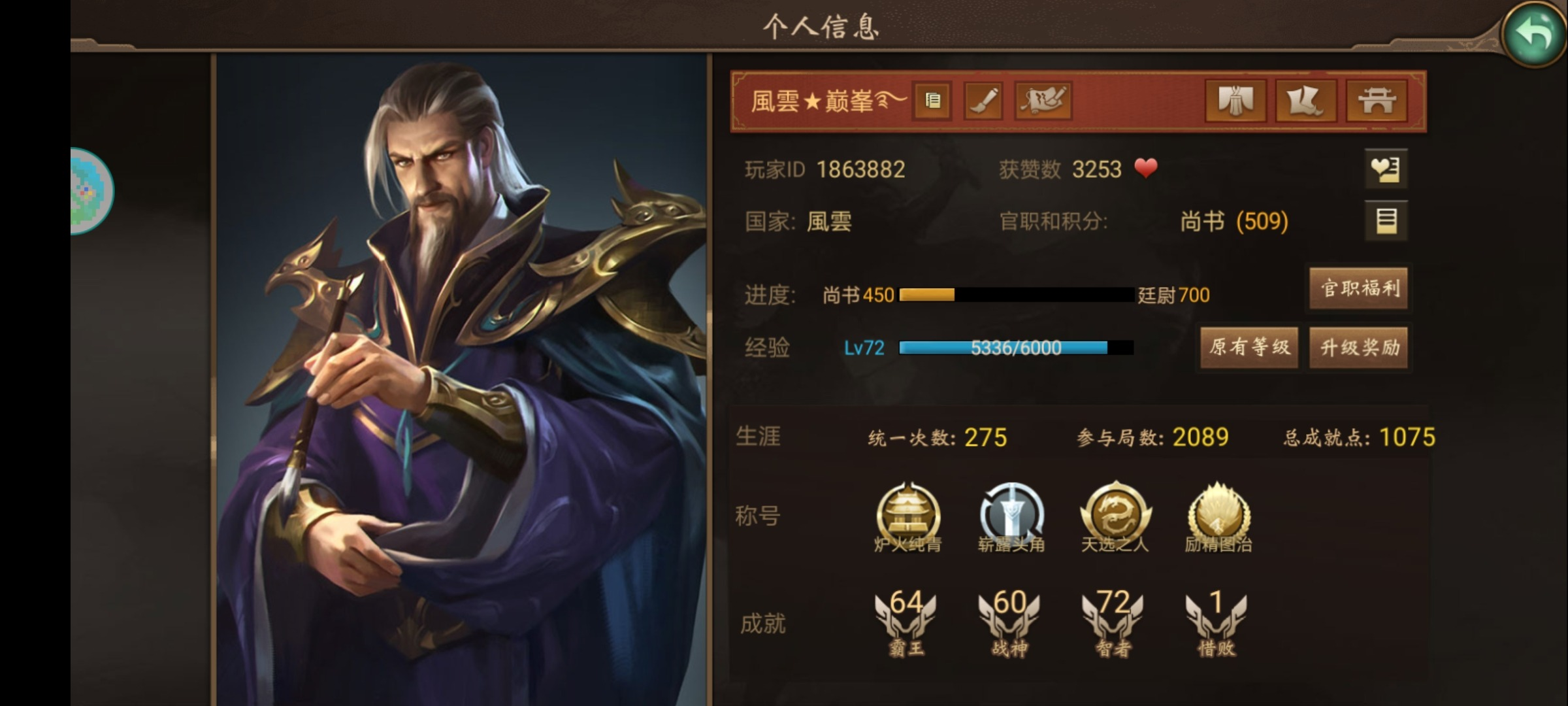Screenshot_20210602_181633_com.tencent.tmgp.zdjs.caohua.jpg