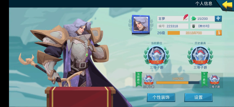 Screenshot_2021-06-03-00-48-20-553_com.jedigames.p21.guanwang.jpg